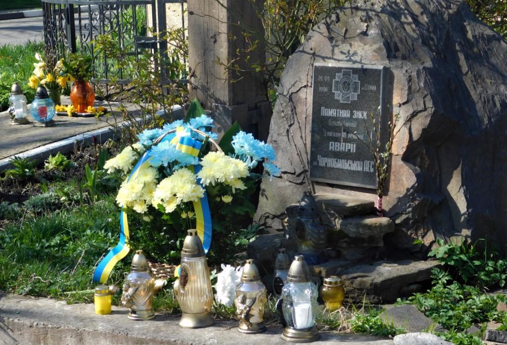 На Стрийщині вшанували ліквідаторів Чорнобильської катастрофи, фото-1
